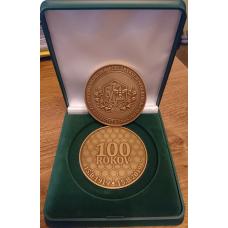 Medaila 100.výročia založenia Zemského ústredia včelárskych spolkov na Slovensku